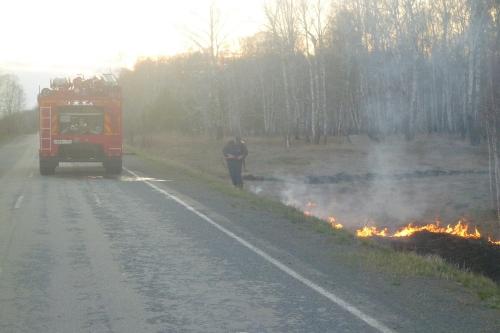 Ну и шуточки! В Красноармейском районе подростки чуть не устроили пожар в Бродокалмакском заказнике